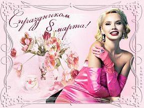 http://s6.uploads.ru/t6ilp.jpg