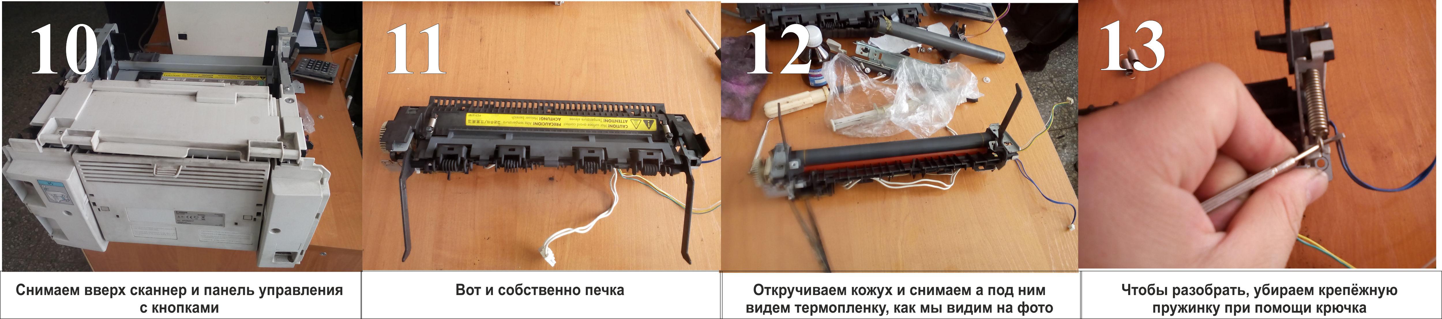 http://s6.uploads.ru/tExra.jpg
