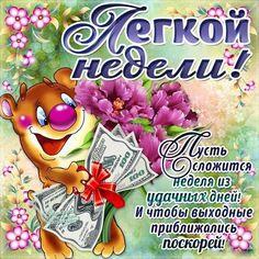 http://s6.uploads.ru/tK2x8.jpg