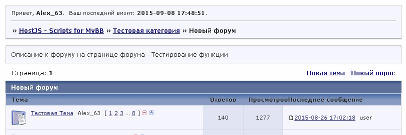http://s6.uploads.ru/tL2j8.png