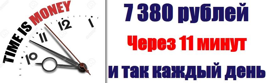 http://s6.uploads.ru/tPwg1.jpg