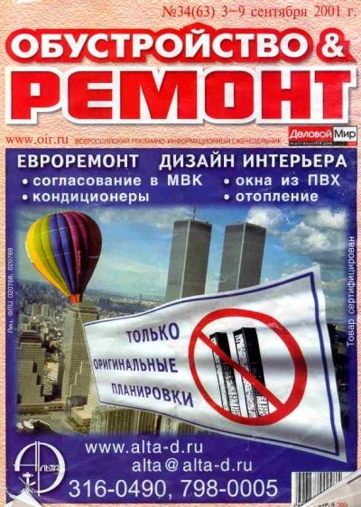 http://s6.uploads.ru/tYmP9.jpg