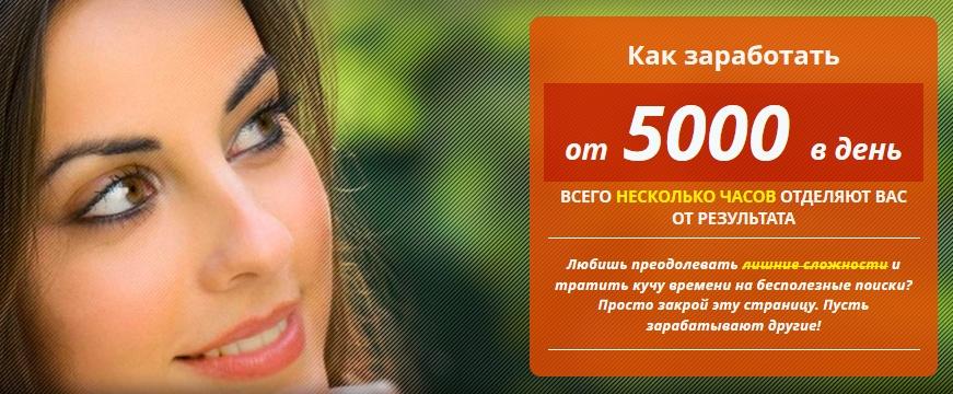 http://s6.uploads.ru/tcRlr.jpg