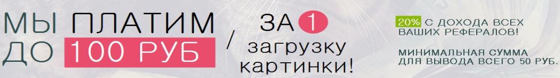http://s6.uploads.ru/tiJGU.png