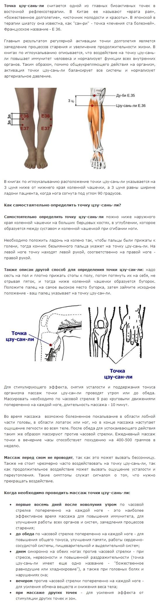 http://s6.uploads.ru/tn6xY.jpg