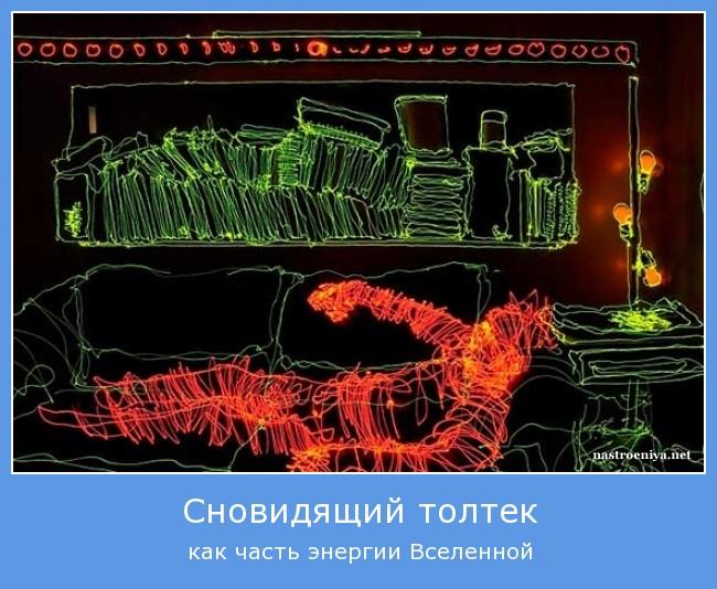 http://s6.uploads.ru/toxNX.jpg