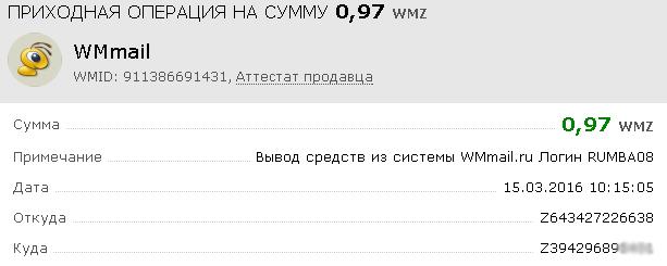 http://s6.uploads.ru/u2GrF.jpg