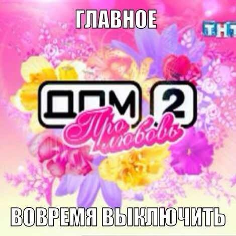http://s6.uploads.ru/u90G7.jpg