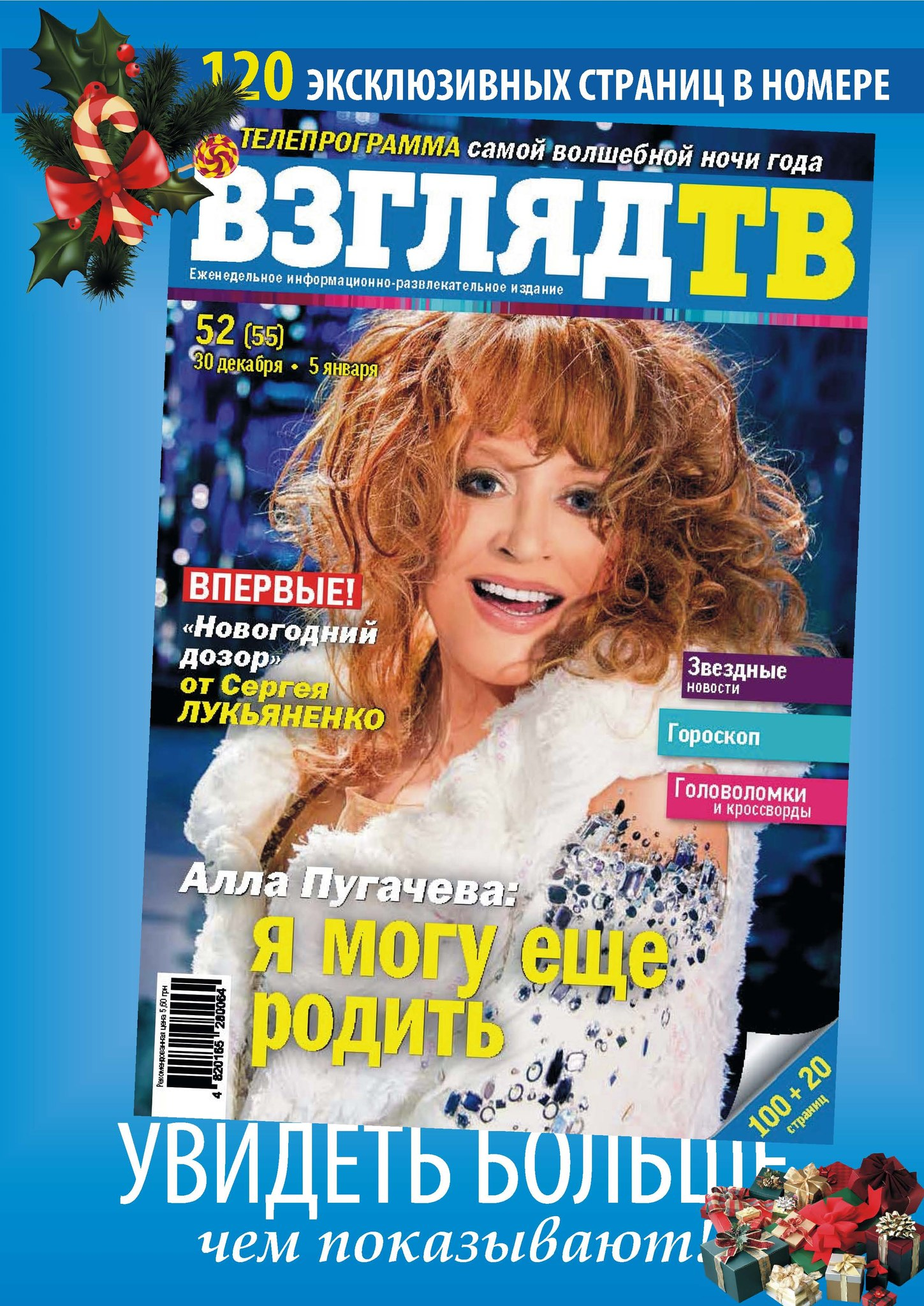 http://s6.uploads.ru/uCqhI.jpg