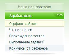http://s6.uploads.ru/ujkWw.jpg