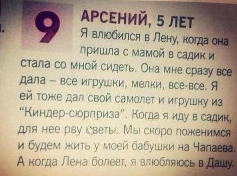 http://s6.uploads.ru/uzA1n.jpg