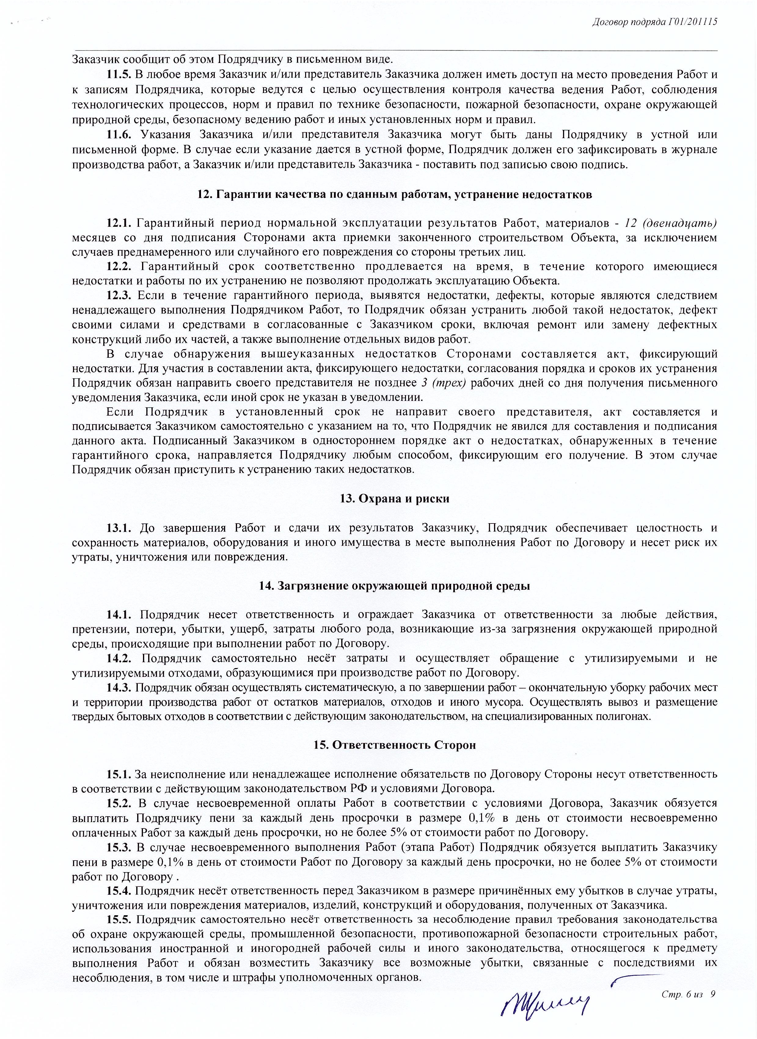 http://s6.uploads.ru/v3VaL.png