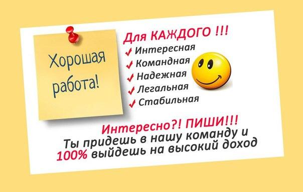 http://s6.uploads.ru/v8eiG.jpg