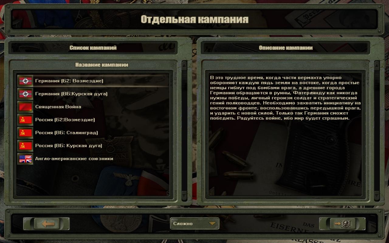 http://s6.uploads.ru/vFIQ7.jpg