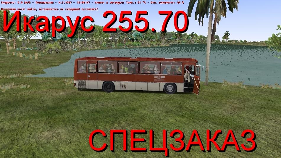 http://s6.uploads.ru/vLsxT.jpg