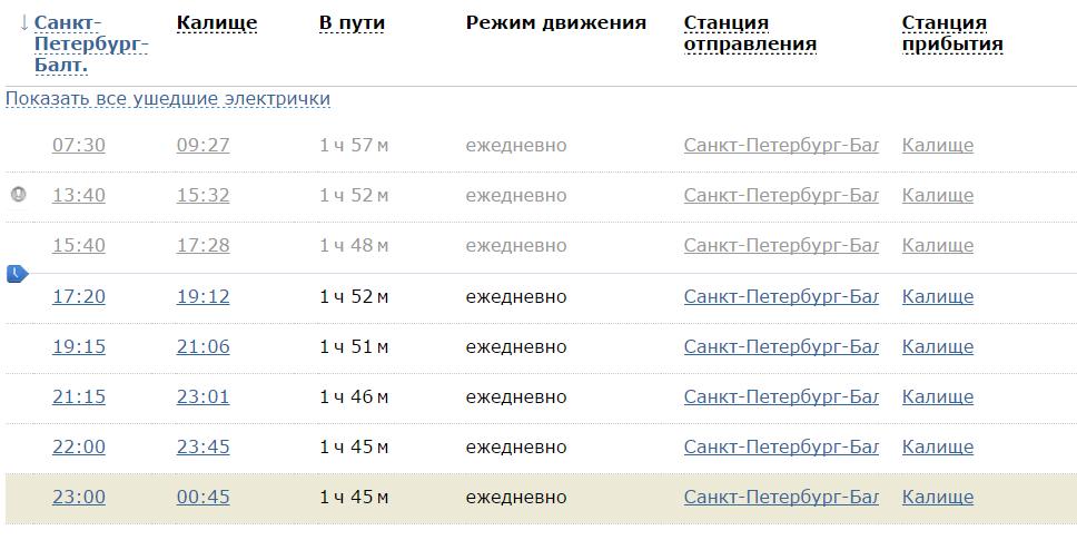 http://s6.uploads.ru/vN0qT.png