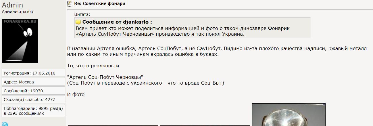 http://s6.uploads.ru/vPcwH.png