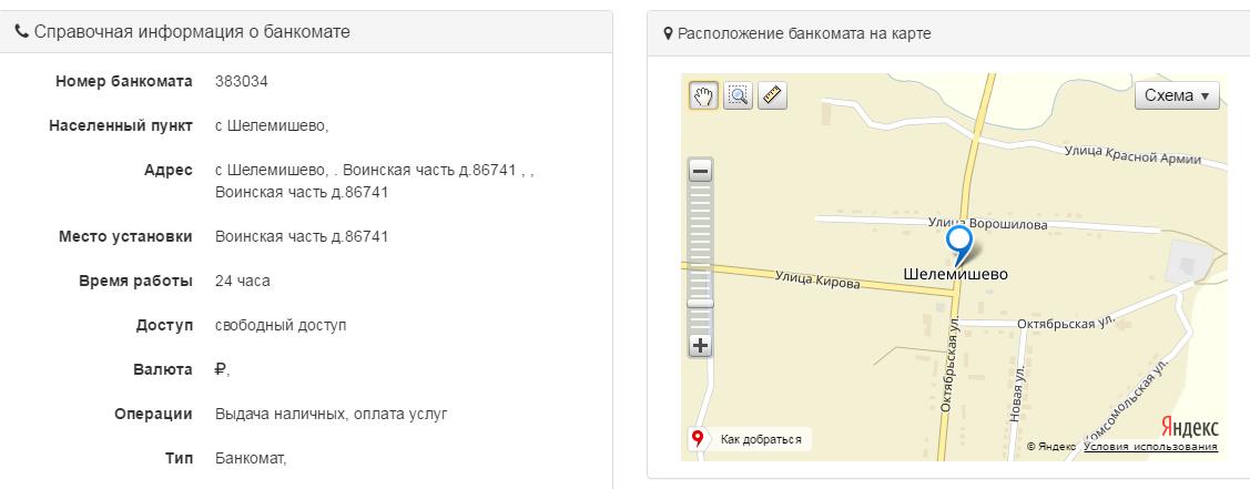 http://s6.uploads.ru/vXyTb.png