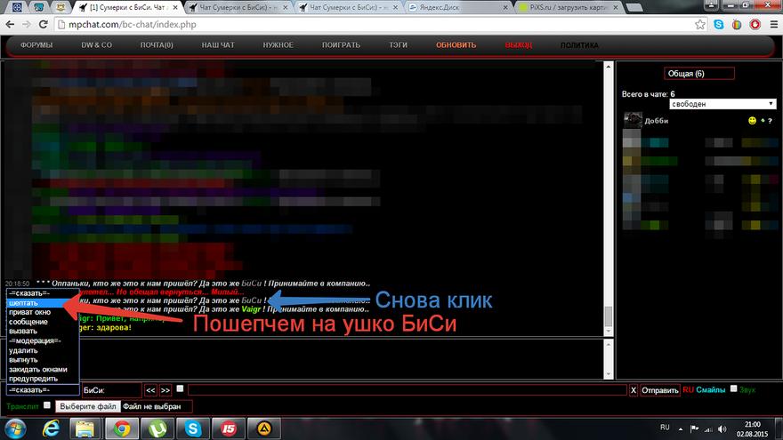 http://s6.uploads.ru/vZMSq.png