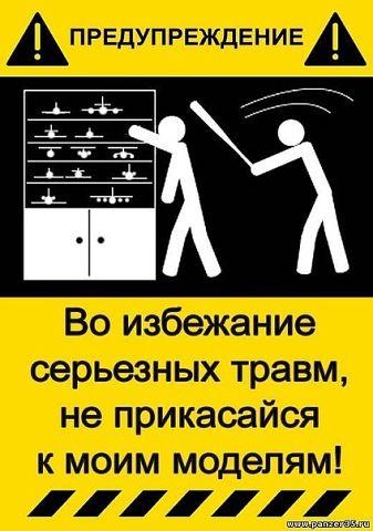 http://s6.uploads.ru/vdn7s.jpg