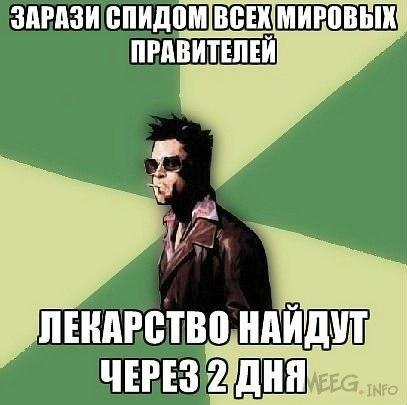 http://s6.uploads.ru/vfK5J.jpg