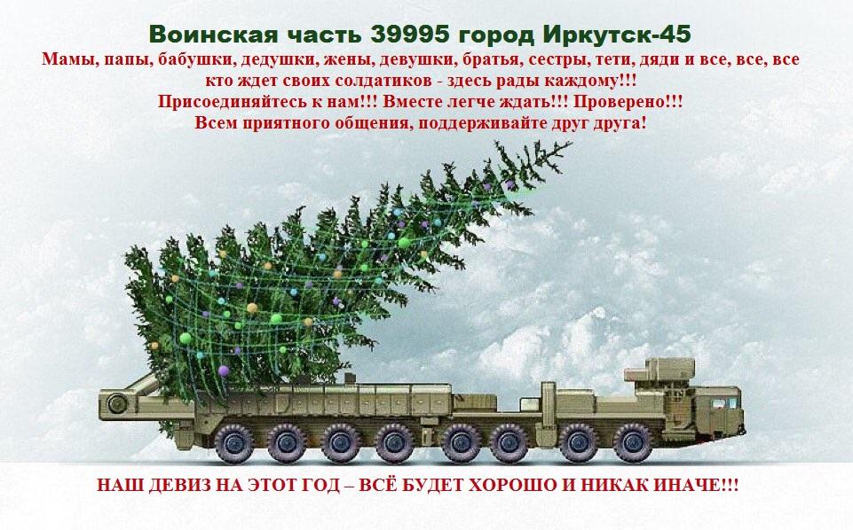 http://s6.uploads.ru/vfeRg.jpg