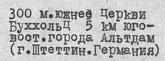 http://s6.uploads.ru/vgfGR.jpg
