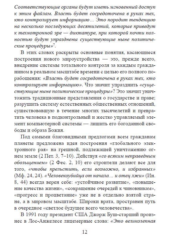 http://s6.uploads.ru/vzEwN.jpg