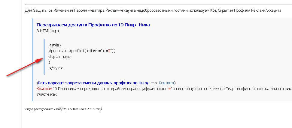 http://s6.uploads.ru/w9QF0.jpg