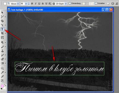 http://s6.uploads.ru/wCF8H.png