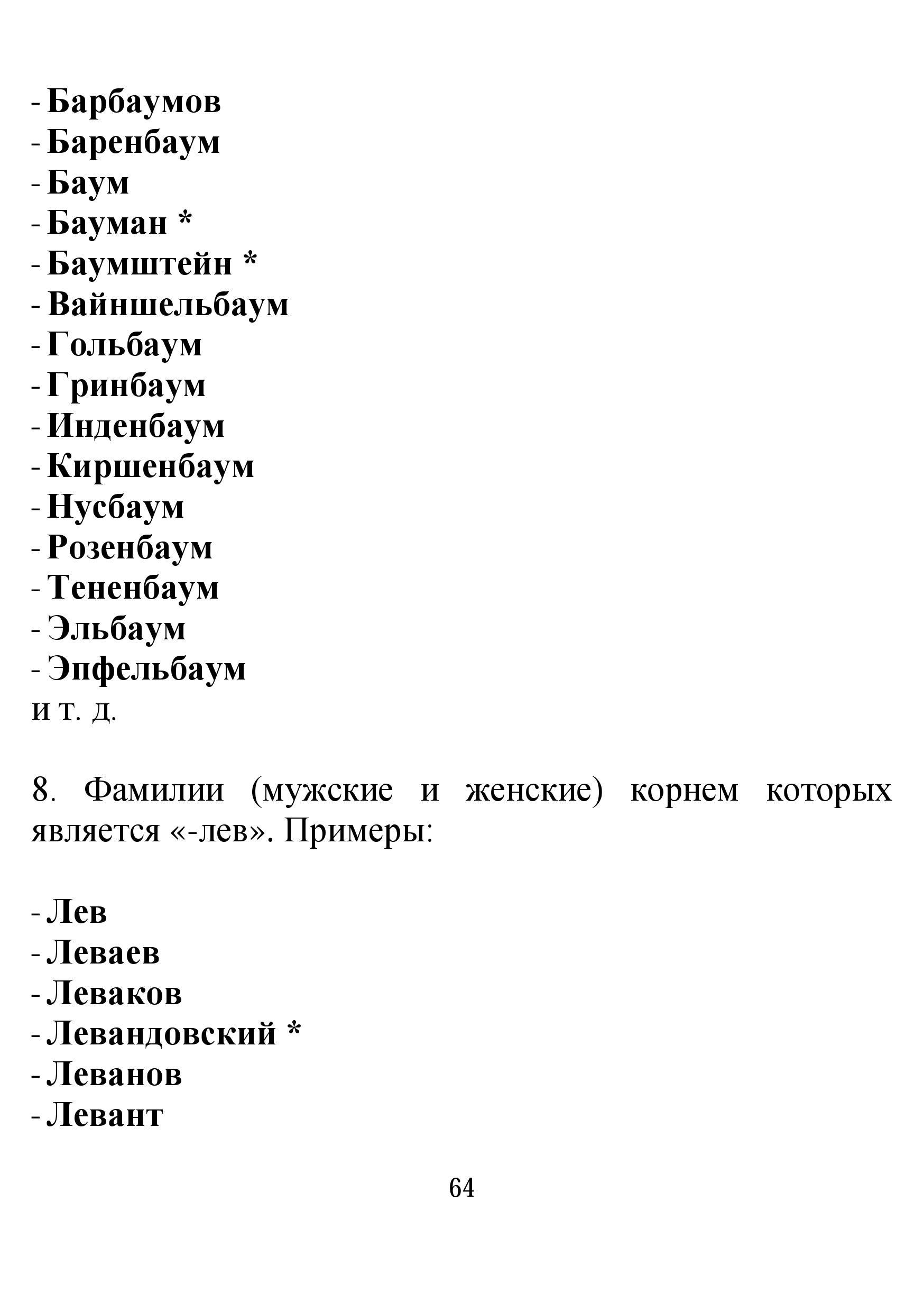 http://s6.uploads.ru/wK4LA.jpg