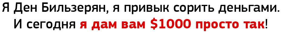 Ca$hCaptcha - от 100 до 137 руб за разгадывание 1 каптчи (новинка)