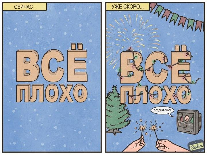 http://s6.uploads.ru/wqpmd.jpg
