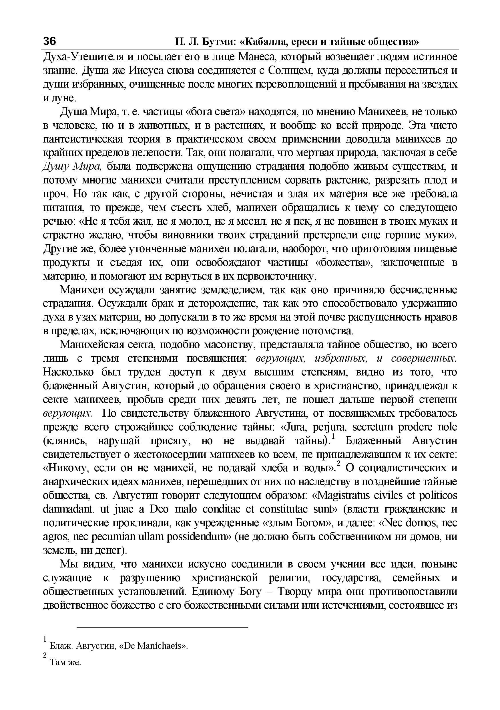 http://s6.uploads.ru/wsKDY.jpg
