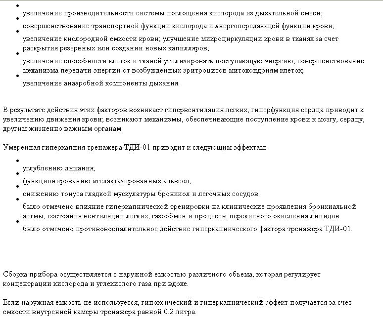 http://s6.uploads.ru/wt1ie.png