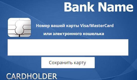 http://s6.uploads.ru/wu451.jpg