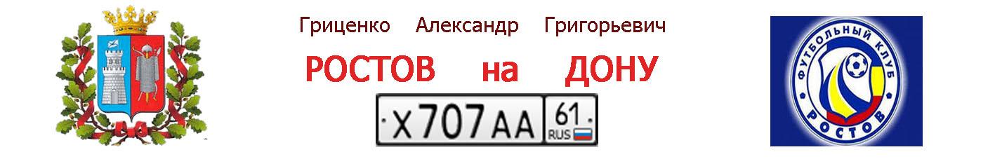 http://s6.uploads.ru/wvhPY.jpg