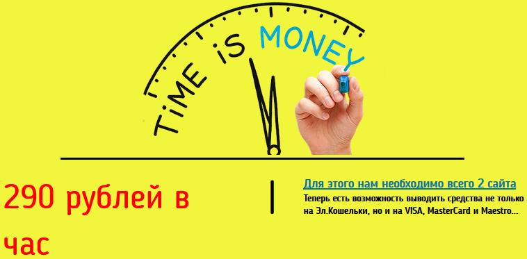 http://s6.uploads.ru/wybuo.png