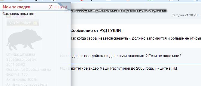 http://s6.uploads.ru/x0msq.png