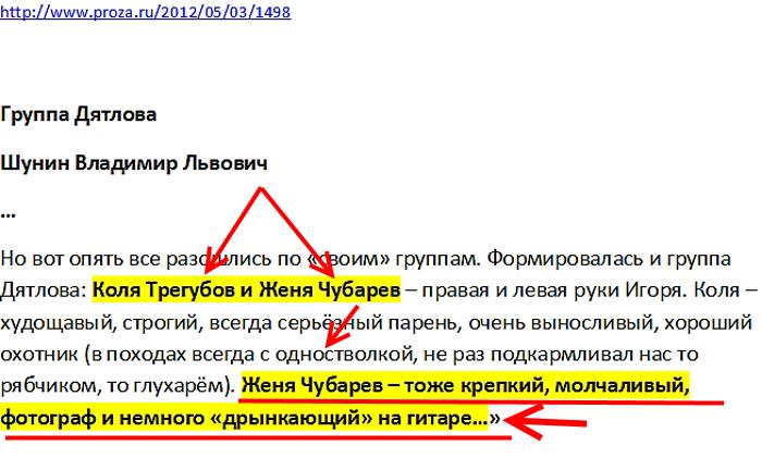 http://s6.uploads.ru/x2zyr.png