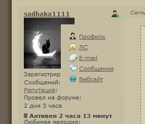 http://s6.uploads.ru/x3YiZ.jpg