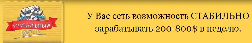 http://s6.uploads.ru/x7Ik2.png