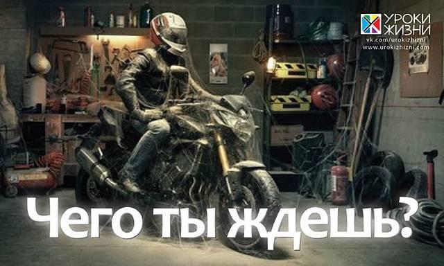 http://s6.uploads.ru/xDd6a.jpg