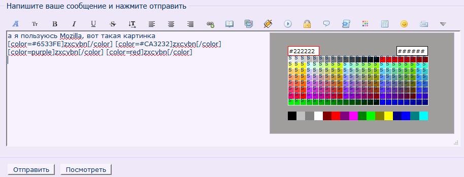 http://s6.uploads.ru/xP9R1.png
