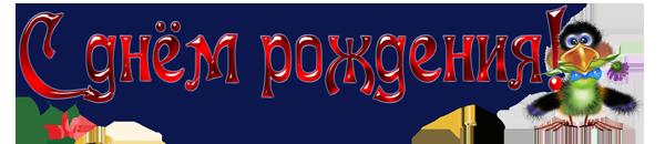http://s6.uploads.ru/xU6Q3.png