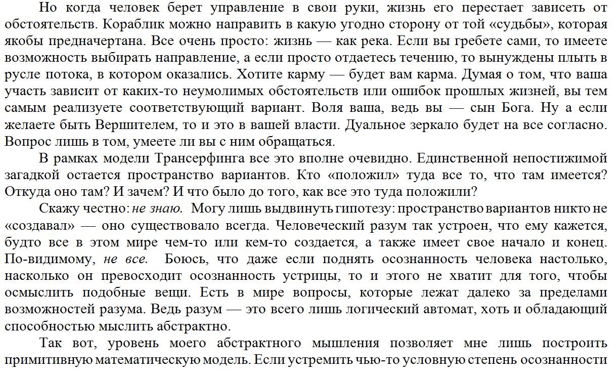 http://s6.uploads.ru/xdwJf.png