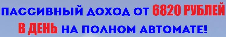 http://s6.uploads.ru/xoEb9.jpg