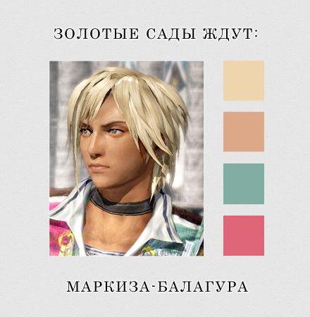 http://s6.uploads.ru/xt5cd.jpg