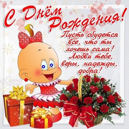 http://s6.uploads.ru/yBfIg.jpg