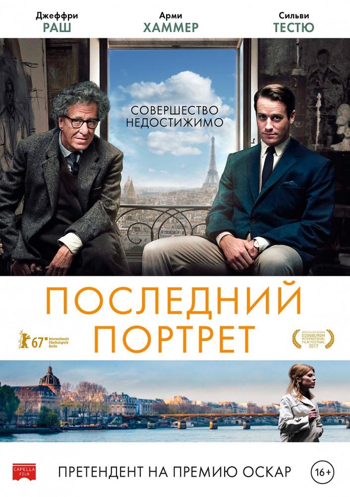 http://s6.uploads.ru/yQWq2.jpg